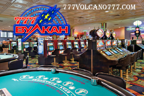 вулкан казино в белоруссии